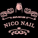 神栖ネイルサロン NICO NAIL ニコネイル ジェルネイル・スカルプチュア・フットネイル